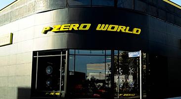 PIRELLI-P-ZERO-WORLD