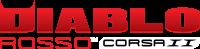 Шины для мотоциклов Pirelli DIABLO™ ROSSO CORSA II