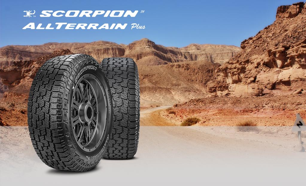 Rebate - Scorpion All Terrain Plus