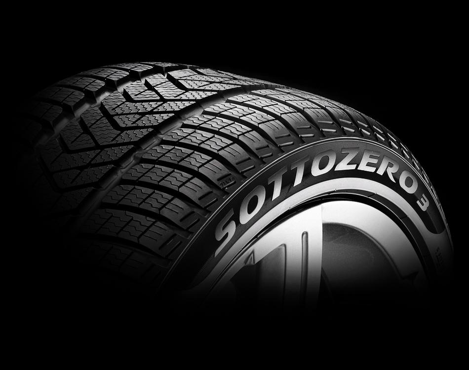 Tyres_Auto_Prestige_Lamborghini_EquipmentItems3_Img